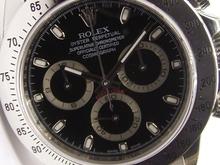 Ref116520